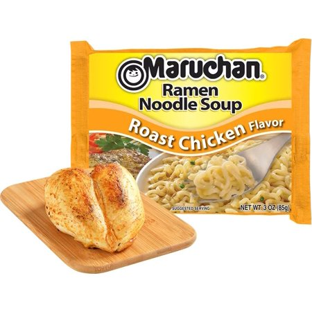Maruchan Ramen Chili 24 Count Now $3.88