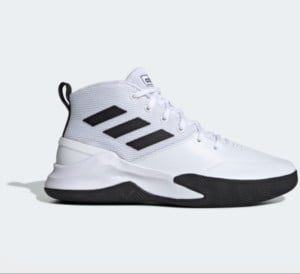 Adidas Mens Essentials Ownthegame Shoes Now $26.40 (Was $65)