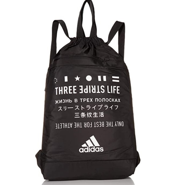 adidas Unisex Amplifier Blocked Sackpack Now .00 (Was )
