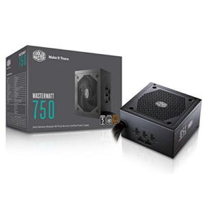 MasterWatt 750 Watt Semi-fanless Modular Power Supply Now .99 (Was .99)