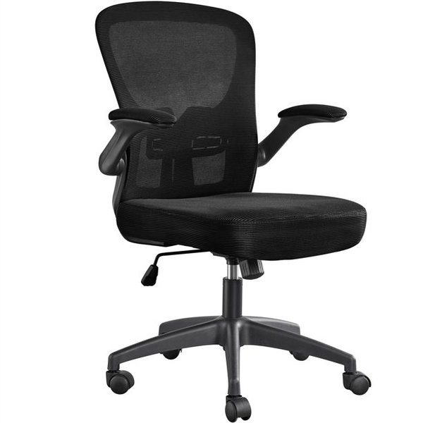 SmileMart Mid Back Adjustable Office Chair Only .99